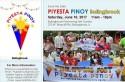 2017 Piyesta Pinoy Bolingbrook